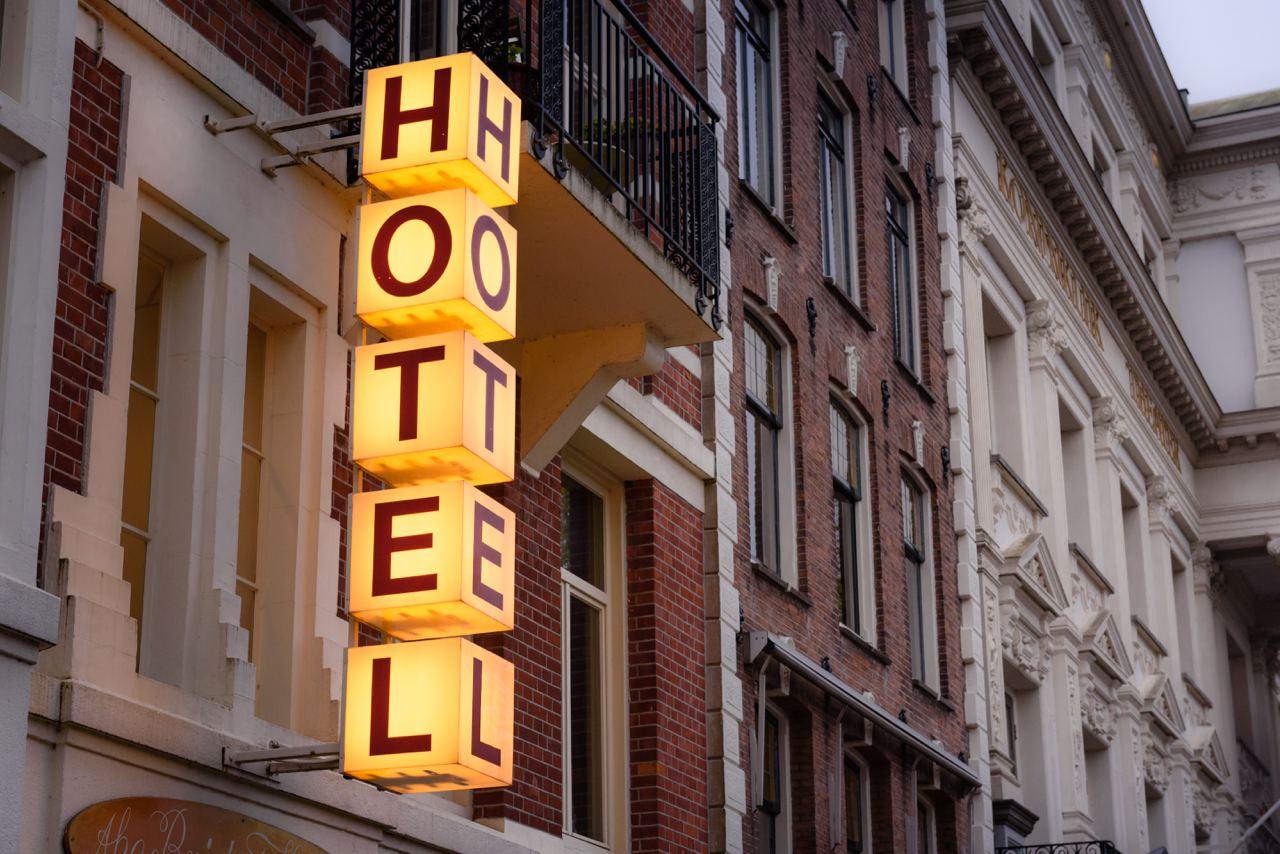 Инвентаризация для отелей и гостиниц